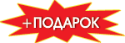 Пульсоксиметр Армед YX200
